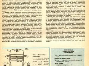 Mazurchak3
