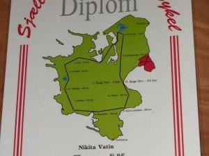 Zeland_Round_1995_Diploma_Sofabike_Nikita_Vatin